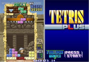 TetrisPlus